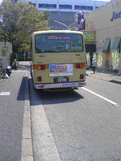 町89バス増便を