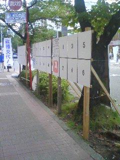 横浜市は3つの選挙